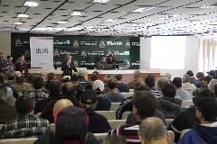 Público lotou o auditório do Centro Administrativo